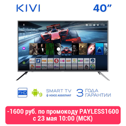Телевизор 40 KIVI 40F730GR Full HD Smart TV Android 9 Голосовой ввод HDR WCG 4043 pulgadas
