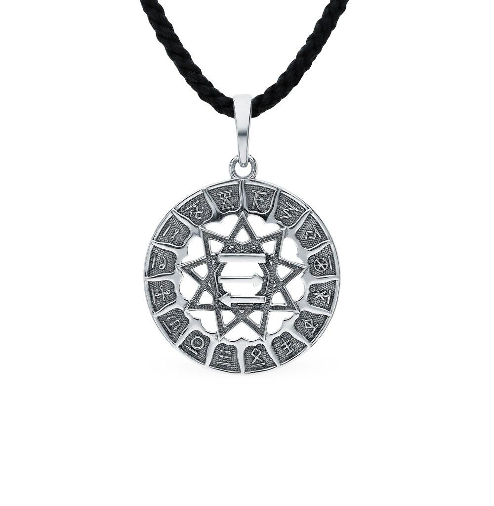 Silver Amulet Chertog Stora Sunlight Sample 925