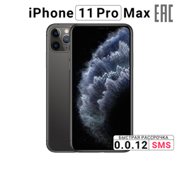 Smartphone apple iphone 11 pro max 512 gb