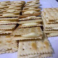 牛扎饼干~冬季必备小零食的做法图解7