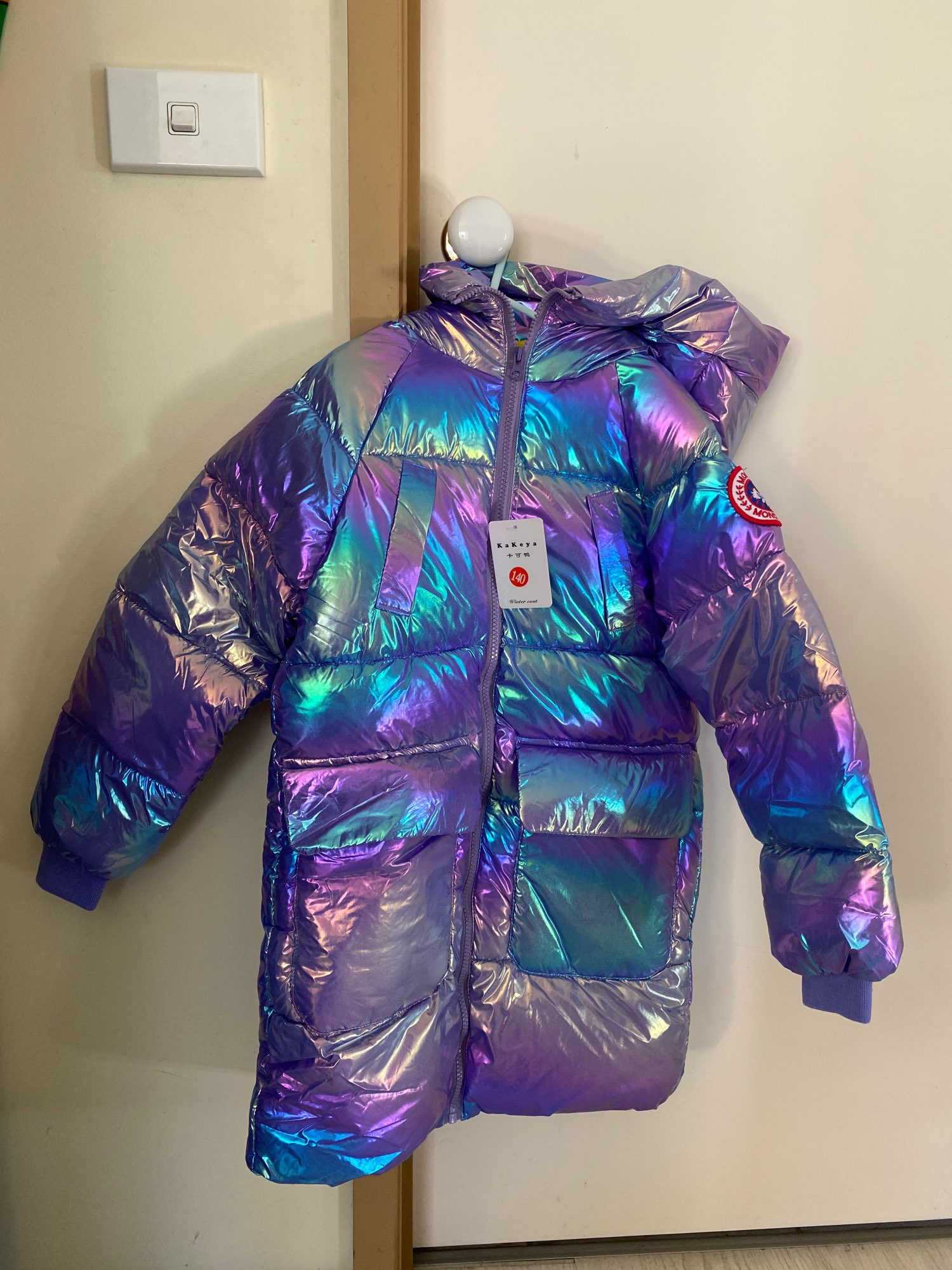 Love the jacket. I wish they have adults size:)