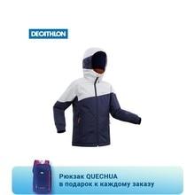 Куртка детская парка XC S 100 INOVIK Decathlon