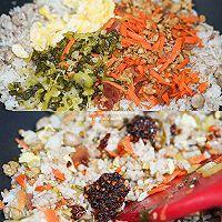 """#美食说出""""新年好""""#新年开胃主食--酸菜炒饭的做法图解4"""