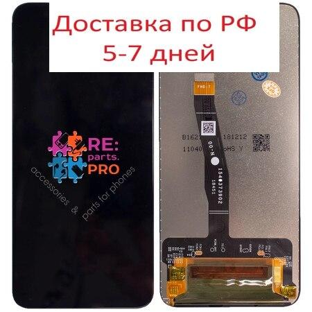 Display For Huawei Honor 10 Lite/honor 10I + Touchscreen