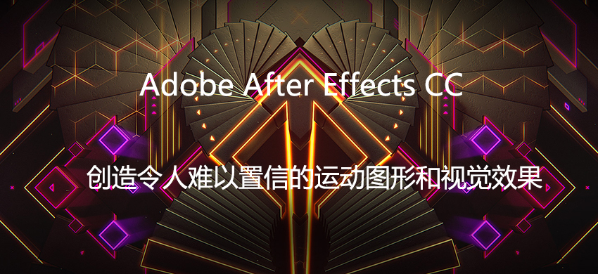 Adobe After Effects 2020破解版