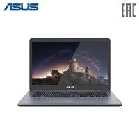 Ноутбук ASUS X705UA Intel 4417U/4Gb/256Gb SSD/no ODD/17.3