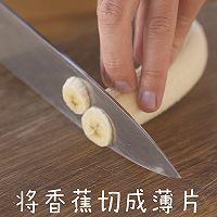 三个材料烤香蕉薄脆的做法图解1