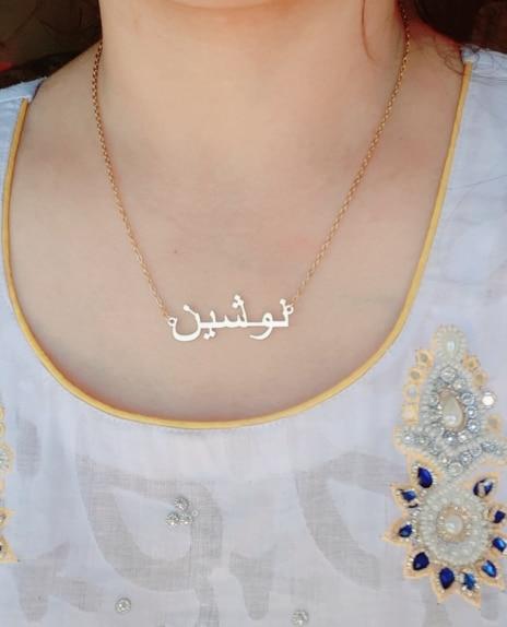 Personalized Urdu Font Name Pendant photo review