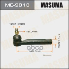 Наконечник Рулевой Тяги Masuma Avensis/ Adt25#, Azt25#, Cdt250 Masuma арт. ME9813