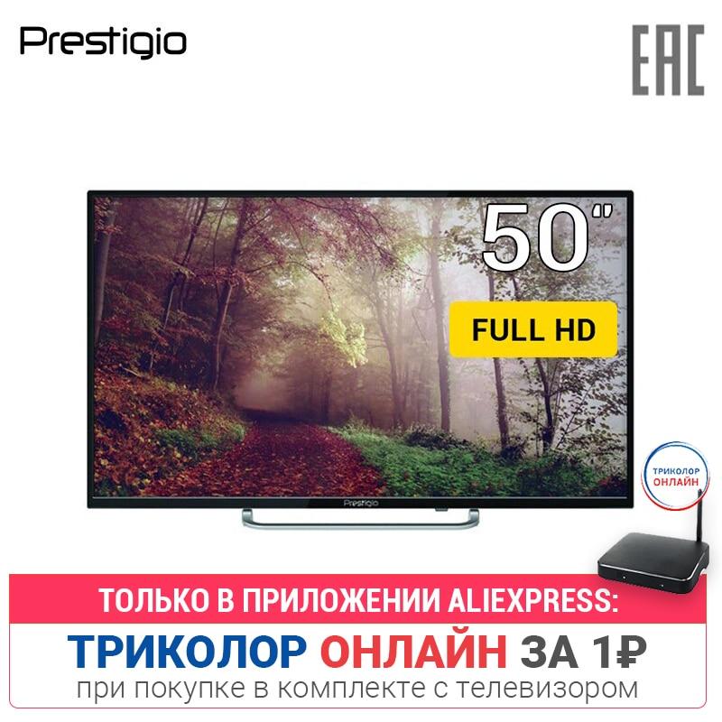 Prestigio LED LCD TV 50