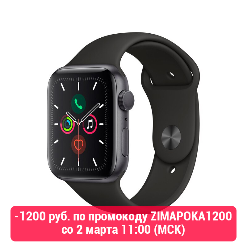 Montre intelligente Apple montre série 5 GPS, boîtier en Aluminium 44mm, bracelet de Sport