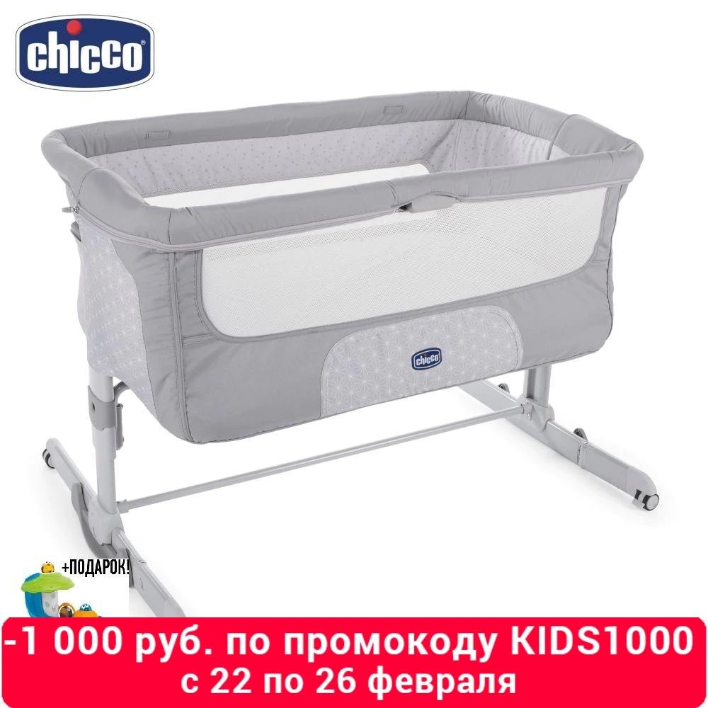 Co-Sleeping Cribs Chicco Next2Me Dream Luna 94271