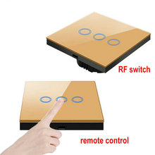 цена на Double control rf switch with Glass panel remote control,Switch shape controller for Touch switches