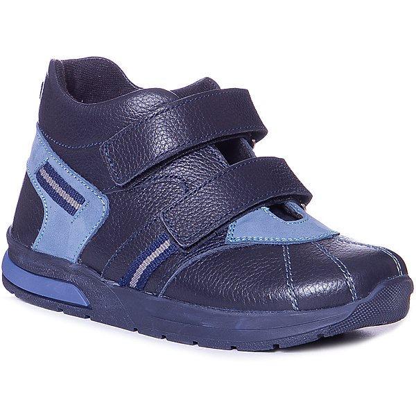 Minimen Shoes