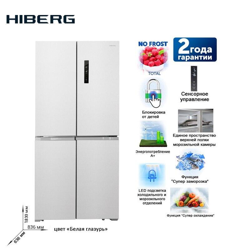 4-door Refrigerator HIBERG RFQ-490DX NFW Large Capacity Electric Refrigerator Power-saving Fridge For Home Major Home Kitchen