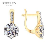 SOKOLOV drop earrings with stones with stones with stones with stones with stones with stones in gilded silver with Swarovski Crystals fashion jewelry 925 women's male