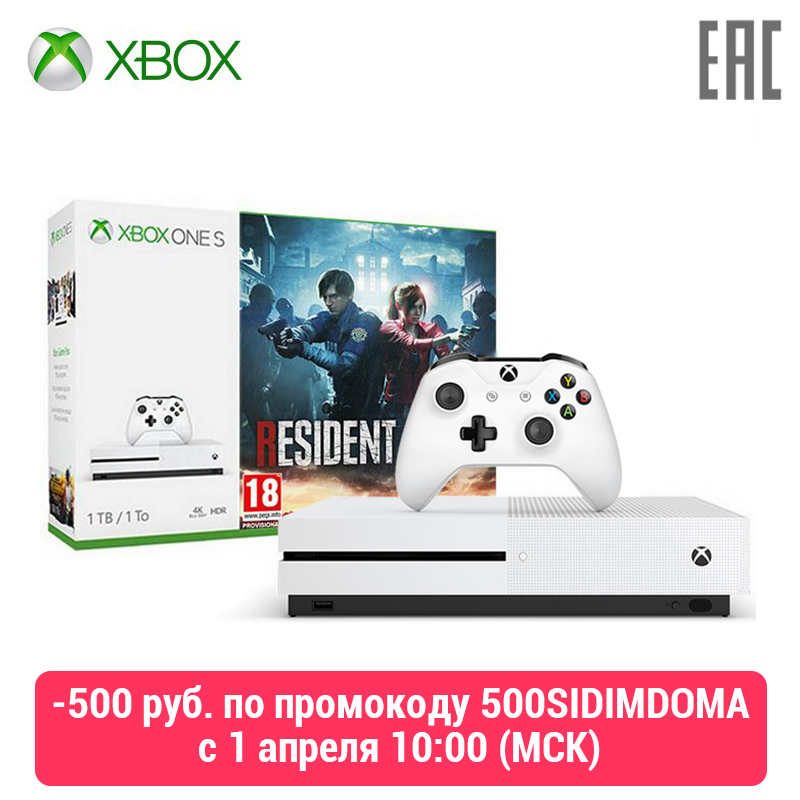 Xbox One S 1 TB RESIDENT EVIL 2
