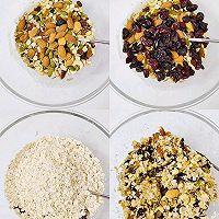 无油无糖❗坚果燕麦棒   自制低脂小零食的做法图解2