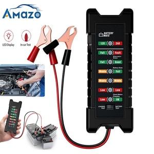 Akumulator samochodowy 12V 24V Tester akumulatora samochodowego akumulator samochodowy ładowarka Test LCD analizator cyfrowy Auto analizator Alternator kontrola rozruchu