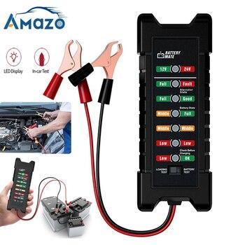Probador de batería de coche 12V 24V, cargador de batería de coche, prueba de analizador Digital LCD, Analizador automático, alternador, comprobación de marcha