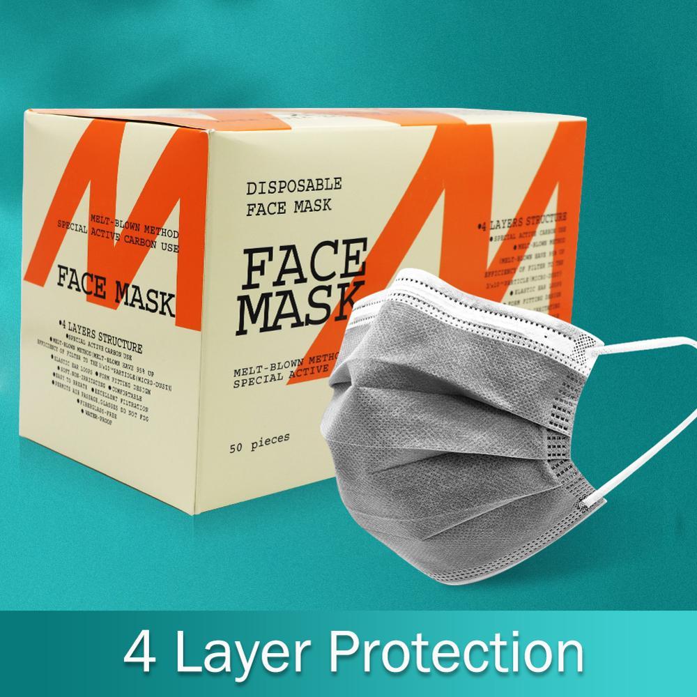 Быстрая доставка, одноразовая маска с активированным углем для лица, 4 слоя, фильтр, маски для рта, дышащая Нетканая противопылевая защитная ...