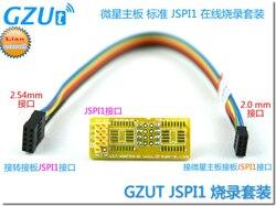 JSPI1 burner MSI motherboard BIOS free chip on-chip burning brush machine line MSI