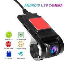 Usb câmera do carro dvr para android multimídia player adas função traço cam 170 graus hd visão noturna condução gravador de vídeo câmera