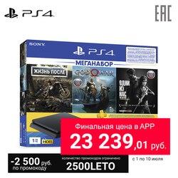 Игровая консоль Sony PlayStation 4 Slim (1TB, CUH-2208B) + игра «DG» + игра  «GOW» + игра «TLOU» + подписка PS Plus на 3 месяца