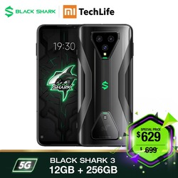 Black Shark 3 5G 256 Гб Rom 12 Гб Ram ,5G игровой телефон [Новая рекламная акция] смартфон blackshark3, Смартфоны