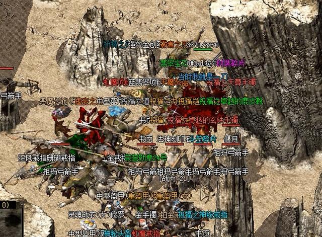 热血传奇:奴隶山谷的米尔皇帝除了屠龙,还出另一把武器。插图(1)