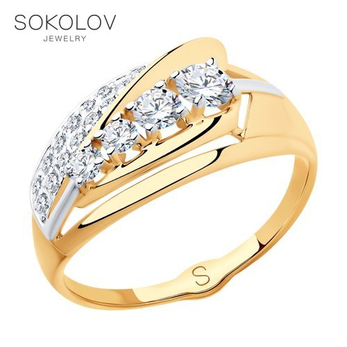 Sokolov Ring In Gold With Cubic Zirconia Fashion Jewelry Gold 585 Women's Male