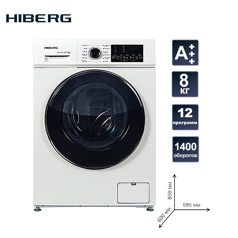 Automatic Washing Machine HIBERG WQ4 - 814 W   8 Kg Washing Machine