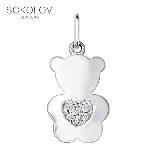 Children's Pendant In The Form Of Bears SOKOLOV Fashion Jewelry Silver 925 Women's Male