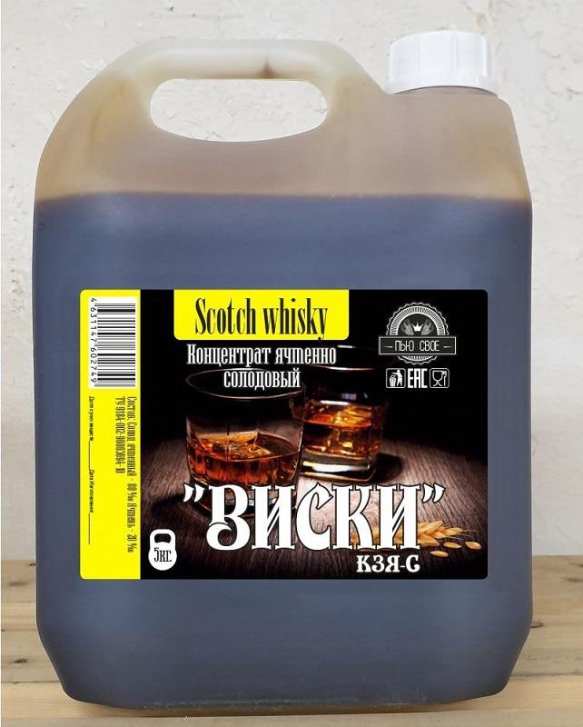 Malto concentrato di orzo Single Malt Whisky, 5 kg