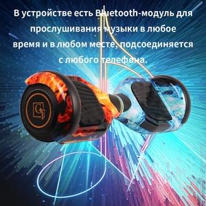 Image 5 - GyroScooter Hoverboard GT 6.5 Inch Có Bluetooth 2 Bánh Xe Thông Minh Tự Cân Bằng Xe Tay Ga 36V 700W Mạnh Mẽ Mạnh Mẽ Di Chuột ban