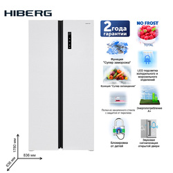 Refrigerator Side-by-Side  HIBERG RFS-480DX NFW Large Capacity Electric Refrigerator Power-saving Fridge for Home major home