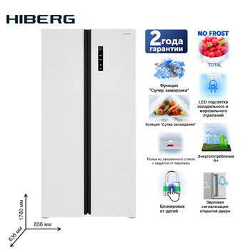 Refrigerator Side-by-Side  HIBERG RFS-480DX NFW Large Capacity Electric Refrigerator Power-saving Fridge for Home major home