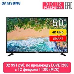 Телевизор 50 Samsung UE50NU7002 4K Smart TV