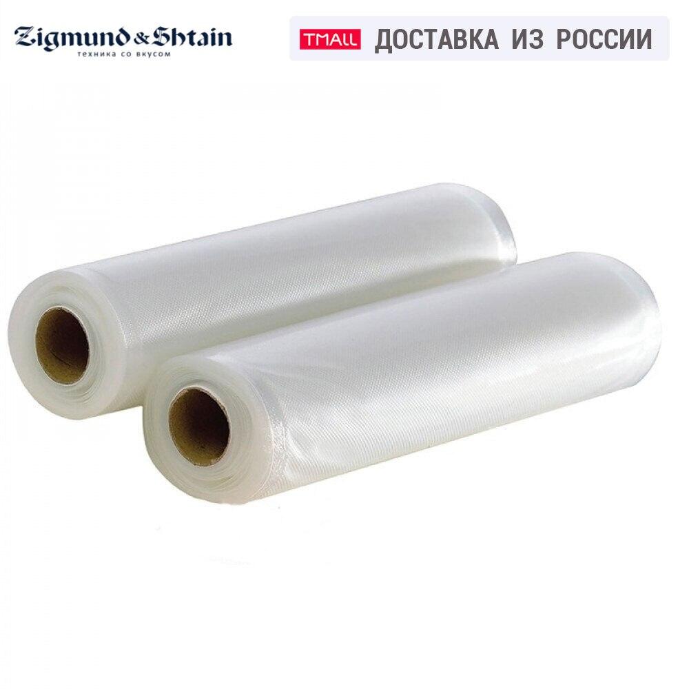 Вакуумный пакет Zigmund & Shtain VB 005|Пищевые вакуумные герметизаторы|   | АлиЭкспресс