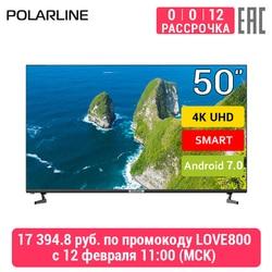 Телевизор 50 POLARLINE 50PU52TC-SM 4K Smart TV