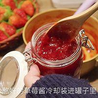 自制草莓牛乳,奶甜奶甜的口感超赞的做法图解4