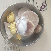 #安佳食力召集,力挺新一年#芋泥肉松面包的做法图解6