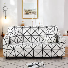 Эластичный чехол для дивана в геометрическую полоску кресла