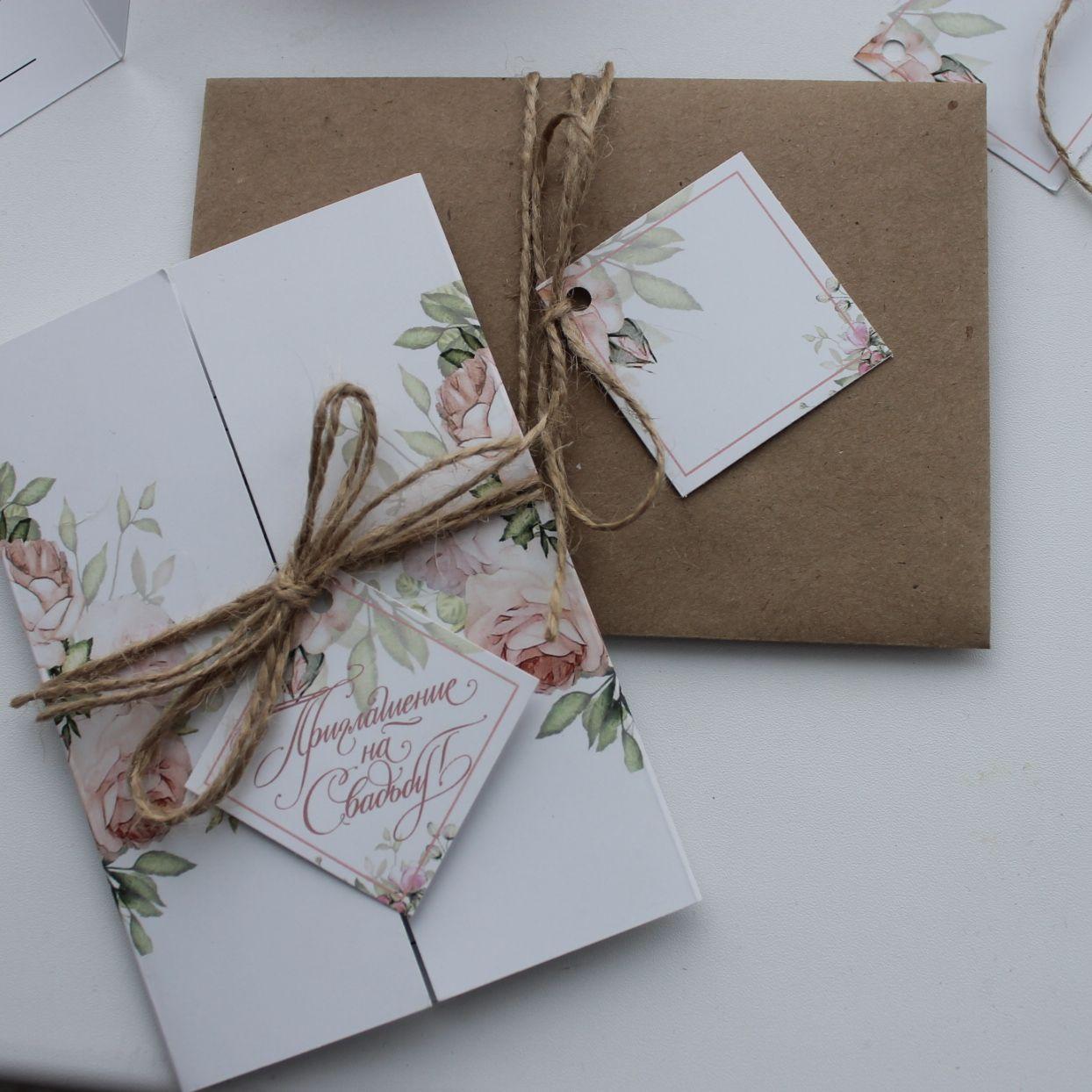 (от 15 шт.) Свадебные приглашения створки, перевязанные бичевкой. Эко стиль. крафт конверт