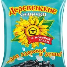 Семечки Деревенские с морской солью 150гр/11шт