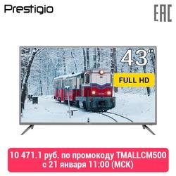 TV LED 43 Prestigio Mate  PTV43SN04Y_CIS_ML FullHD 4049inchTV dvb dvb-t dvb-t2 digital