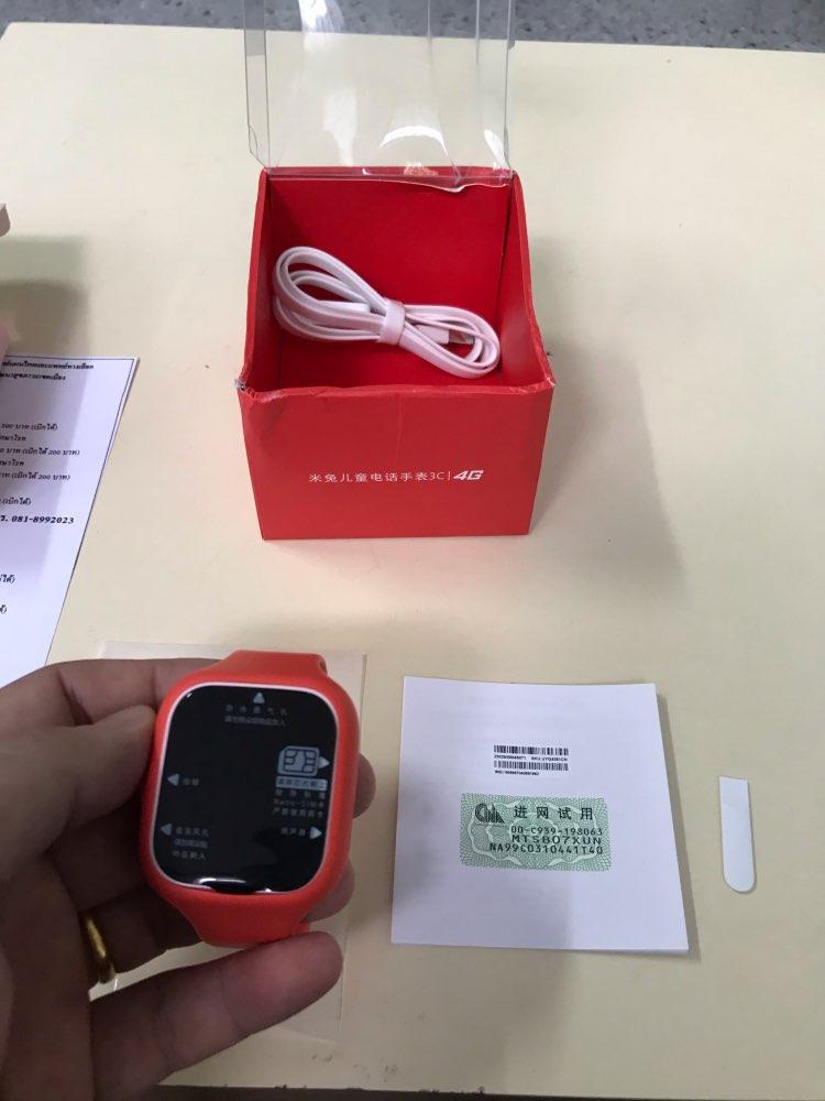 Original Xiaomi MiTU Children's Smart Watch 3C 4G 1.3 Inch 2MP GPS Child Watch IPX7 Waterproof Children AI Studying Smartwatch-in Smart Watches from Consumer Electronics on AliExpress