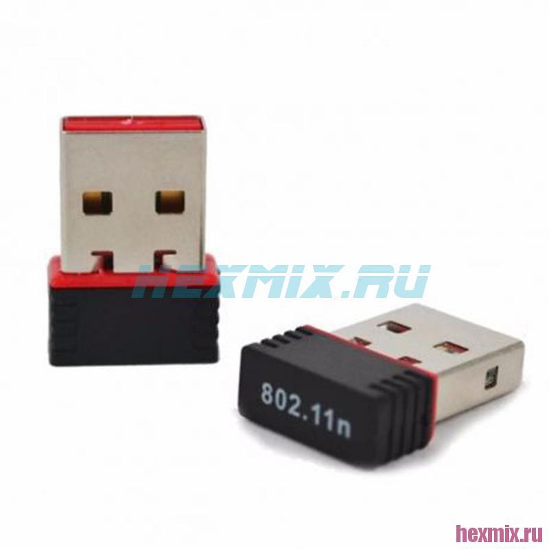 USB Wi-Fi Adapter Ralink Mt-7601 Mini