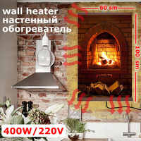 Chimenea de piedra de pared con calentador Flexible 400 W (EE 448/2) (K)
