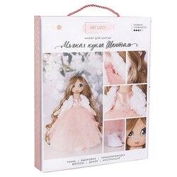 3548680 Интерьерная кукла «Шанталь», набор для шитья, 18 * 22.5 * 3 см